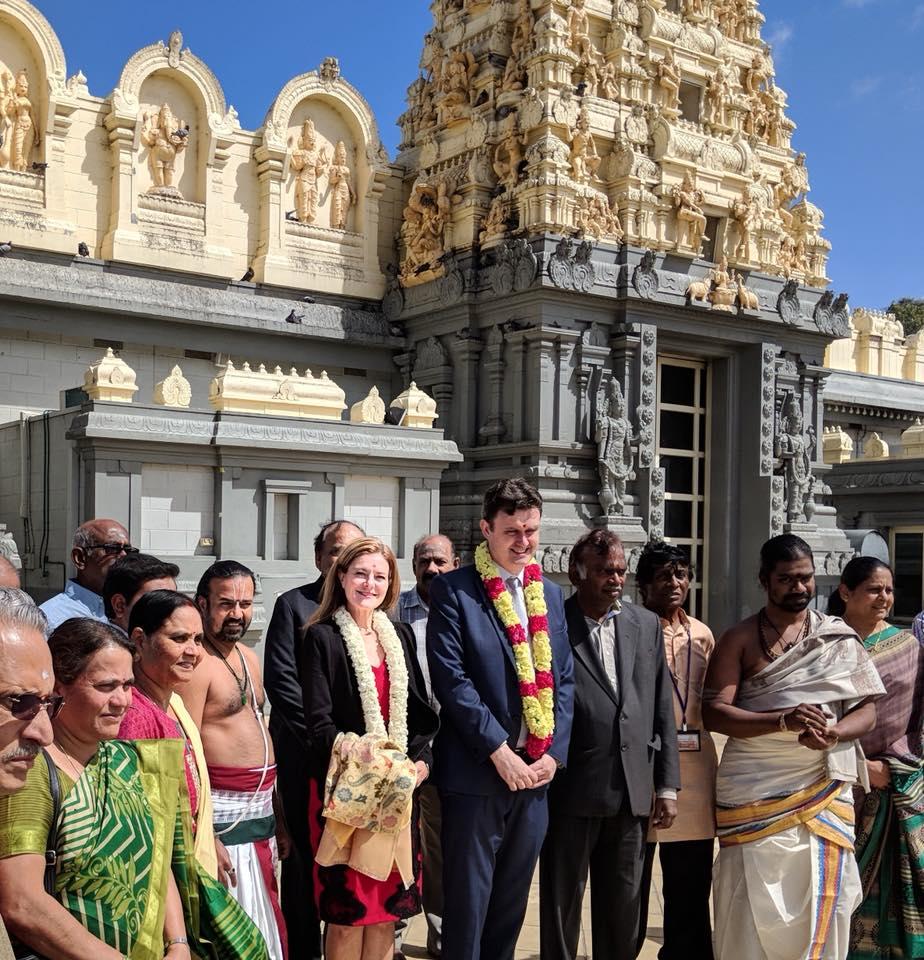 Shri Shiva Vishnu Temple