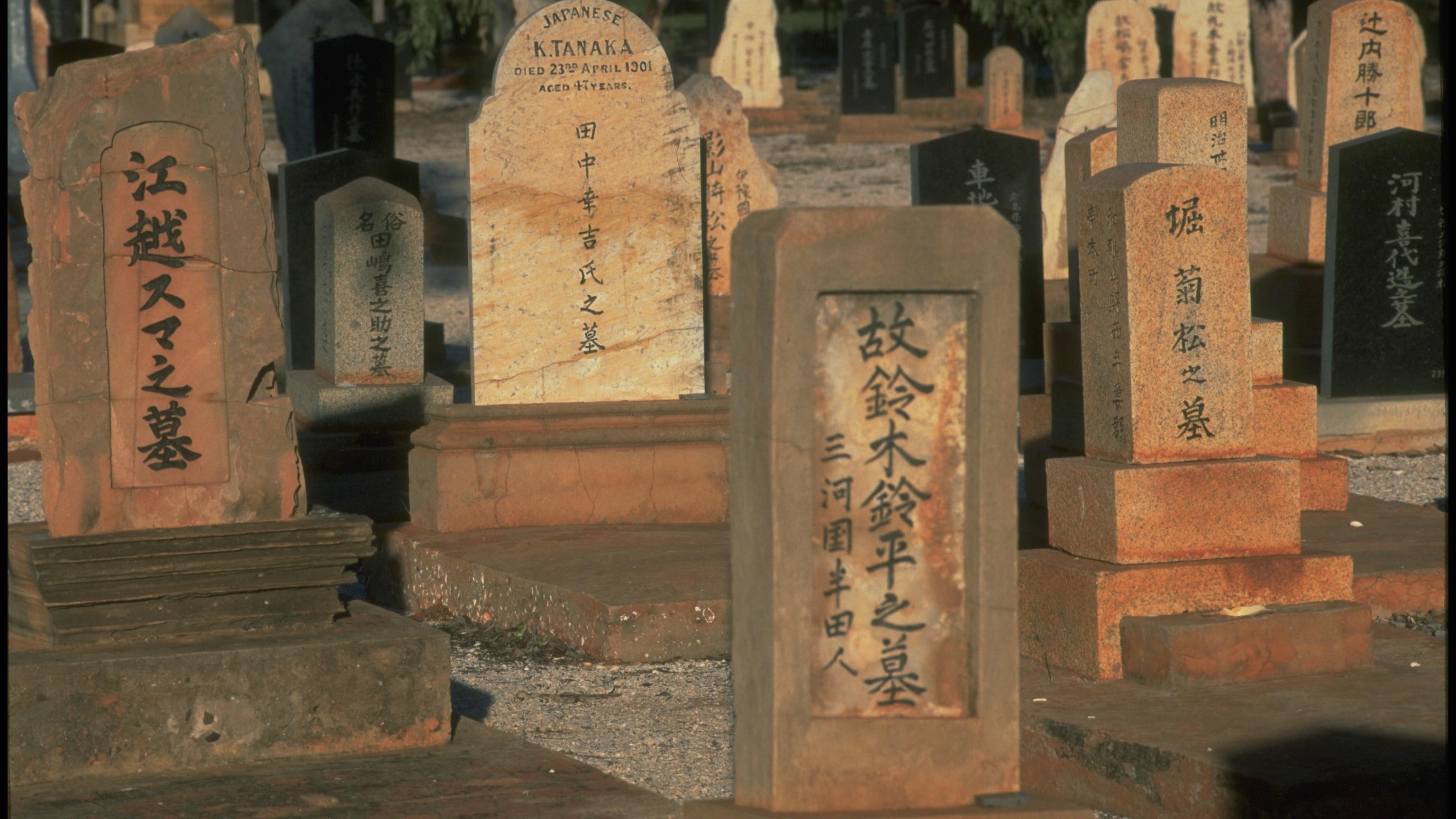 Japanese Cemetery Broome Western Australia