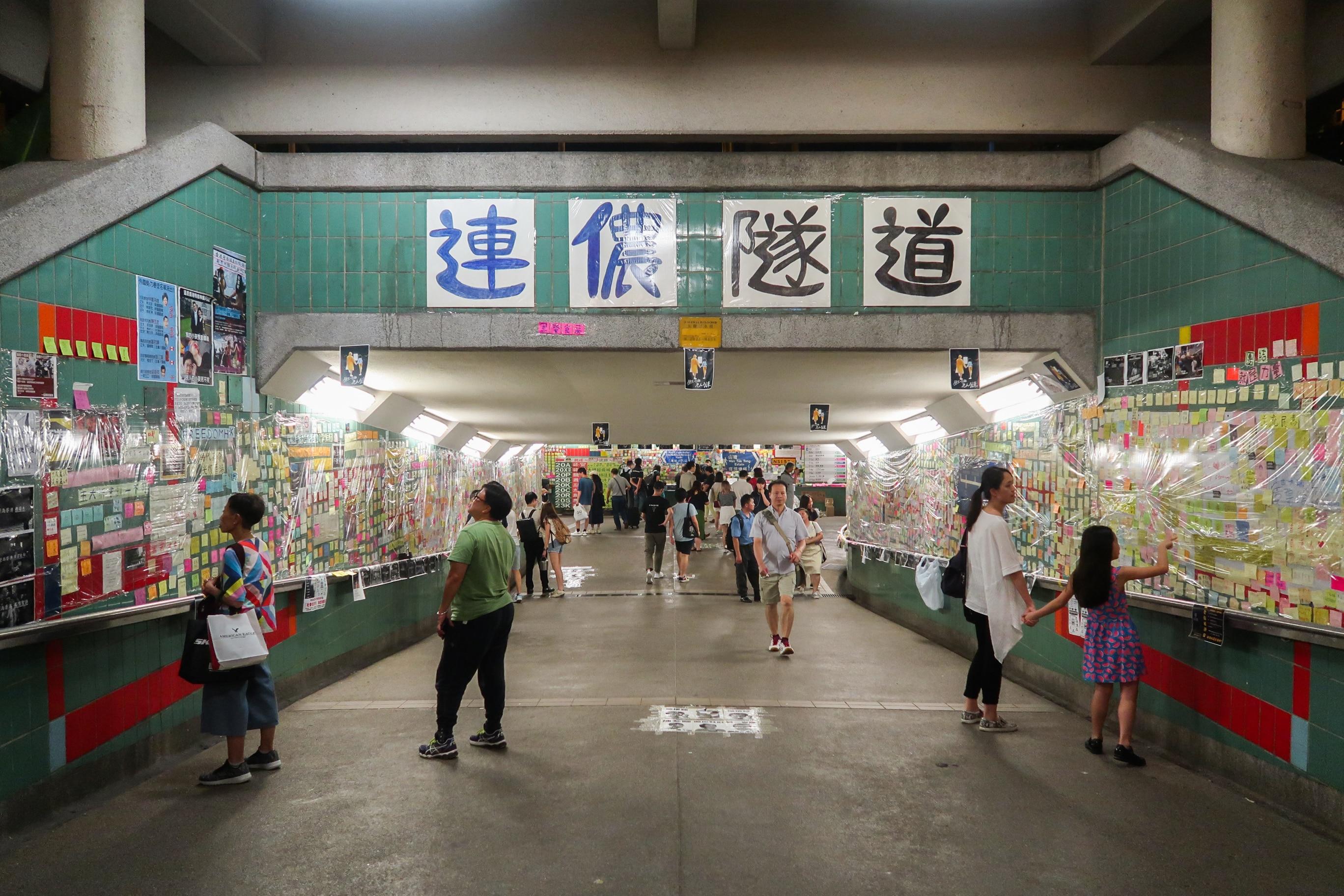 Tai Po Market Station underground tunnel Lennon Wall