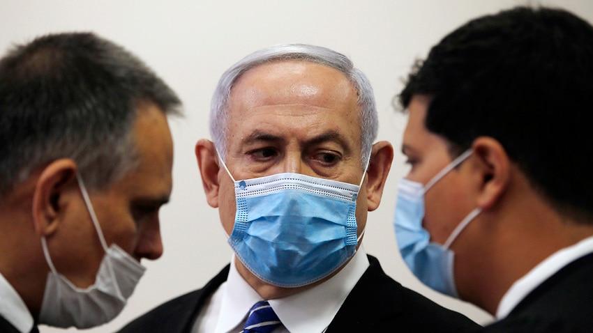 Image for read more article 'Benjamin Netanyahu begins graft trial with 'head held high''