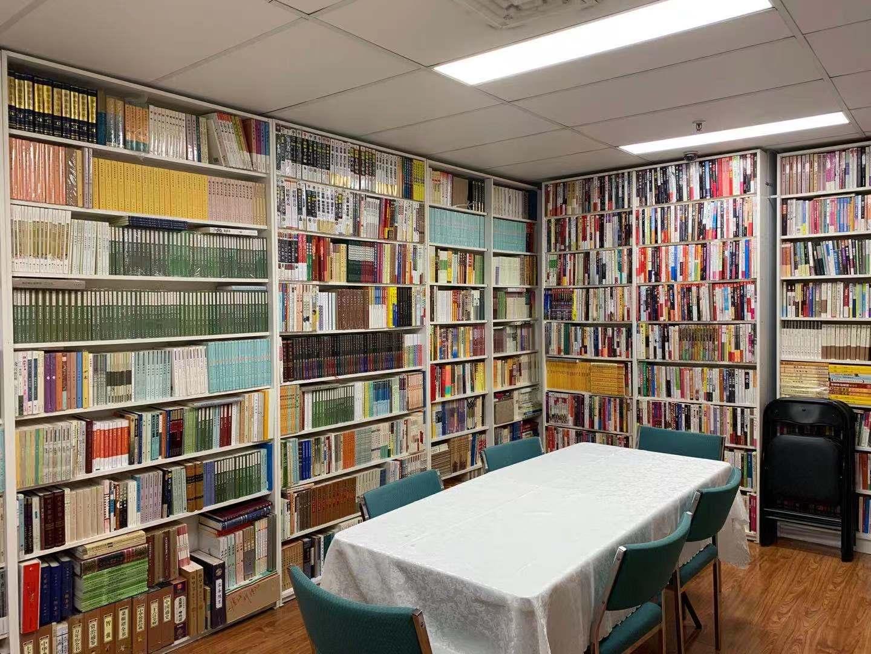 Inside the already closed Australia China Book Shop.