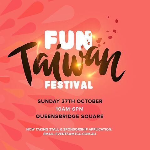 2019 Fun Taiwan Festival