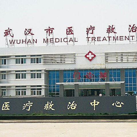 Wuhan Medical Treatment Centre.