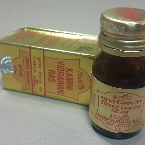 A package of 'Kamini Vidrawan Ras' also known as Kamini purchased from an Indian Grocery store in Melbourne