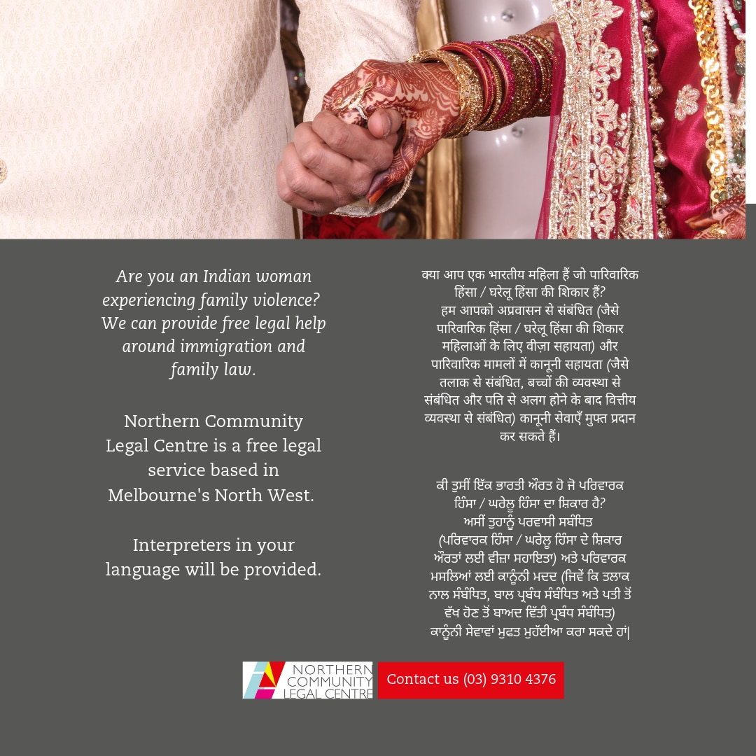 NCLC's flyers in Punjabi and Hindi to reach out to the Indian Australian community
