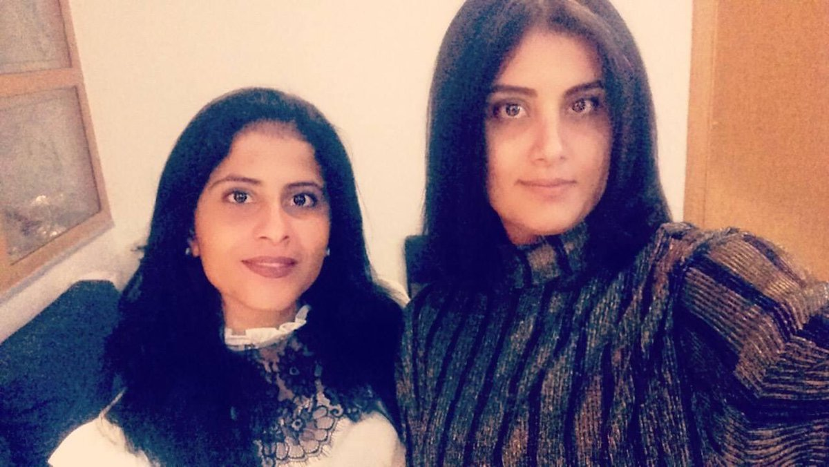 Loujain al-Hathloul and her sister, Lina, when they last met in 2017.