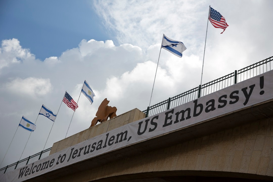 A sign on a bridge leading to the US Embassy compound ahead the official opening in Jerusalem.