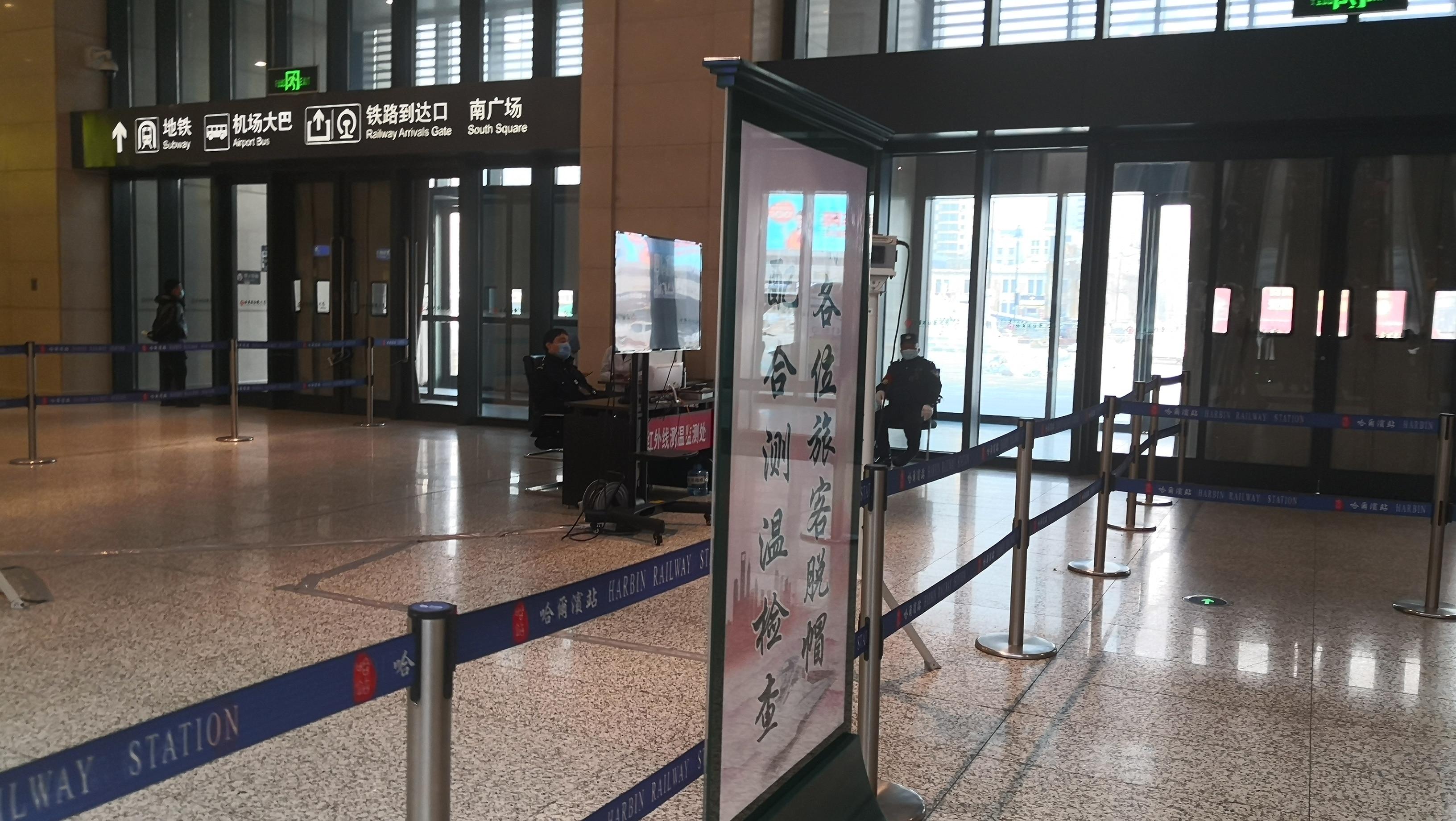 تم تركيب جهاز قياس درجة الحرارة الأوتوماتيكي عند مدخل محطة السكة الحديد في هاربين ، مقاطعة هيلونغجيانغ ، الصين.