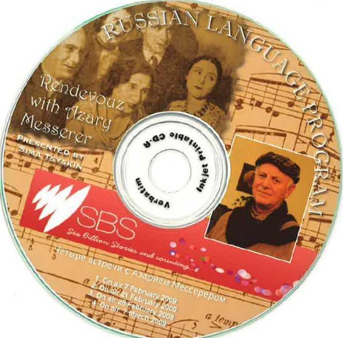 Azary CD