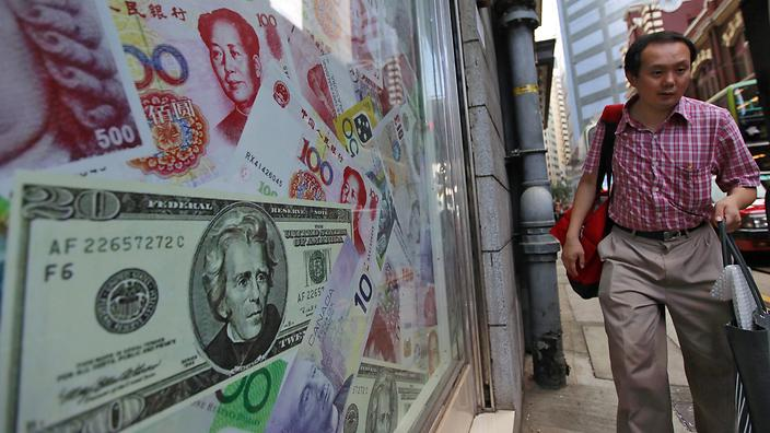 US assessing if China is manipulating curency value