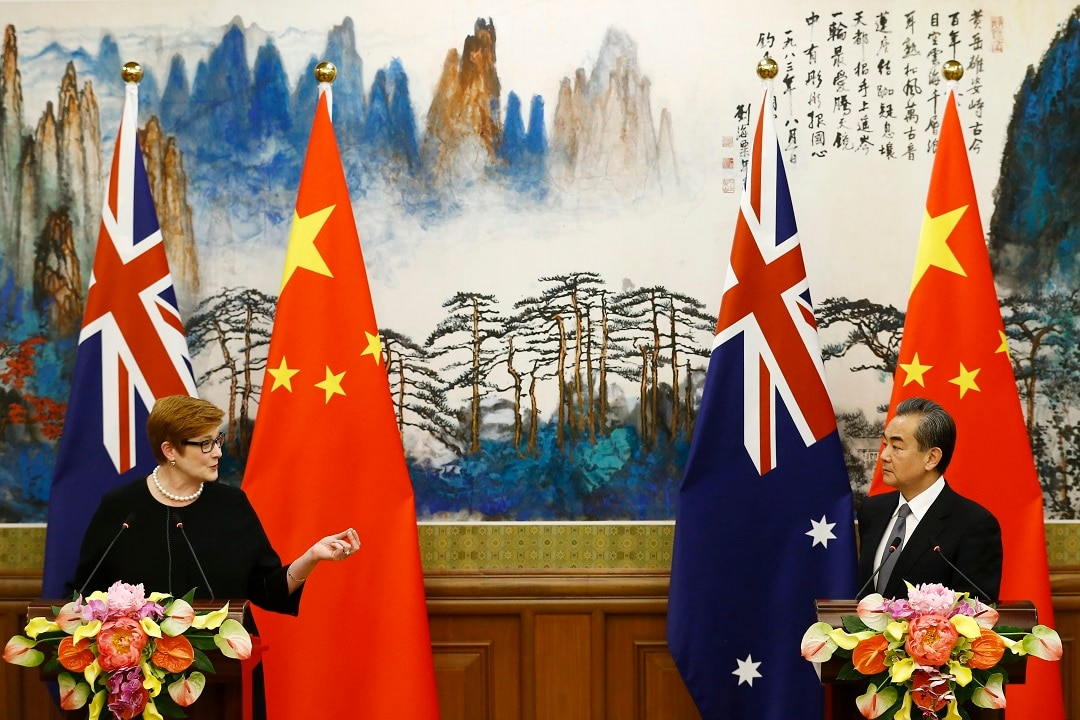 Australian Foreign Minister Marise Payne at a news conference with Chinese Foreign Minister Wang Yi.