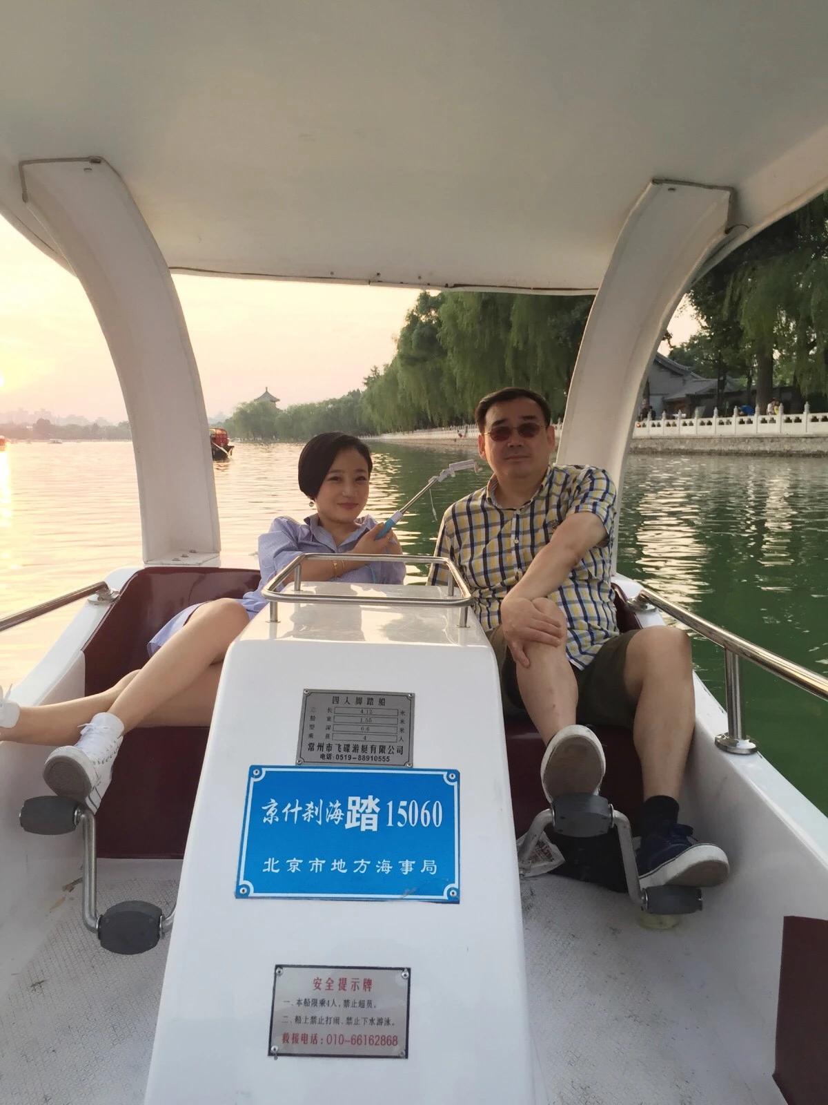 Mr Yang and his wife. Chongyi Feng
