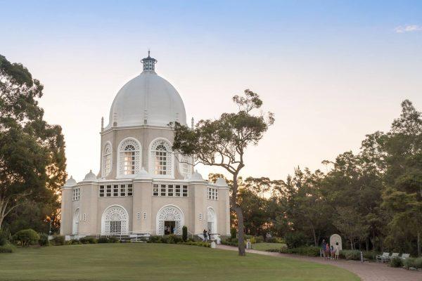 The Bahai House of Worship in Sydney.