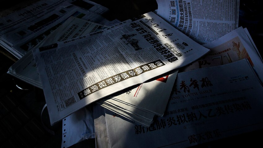 A file photo of a Chinese newspaper