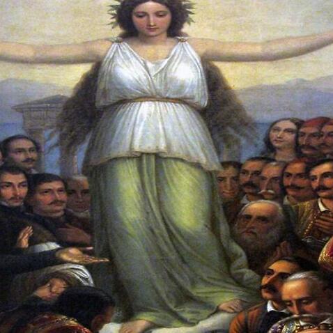 Ελληνική Επανάσταση και ευρωπαϊκός Διαφωτισμός