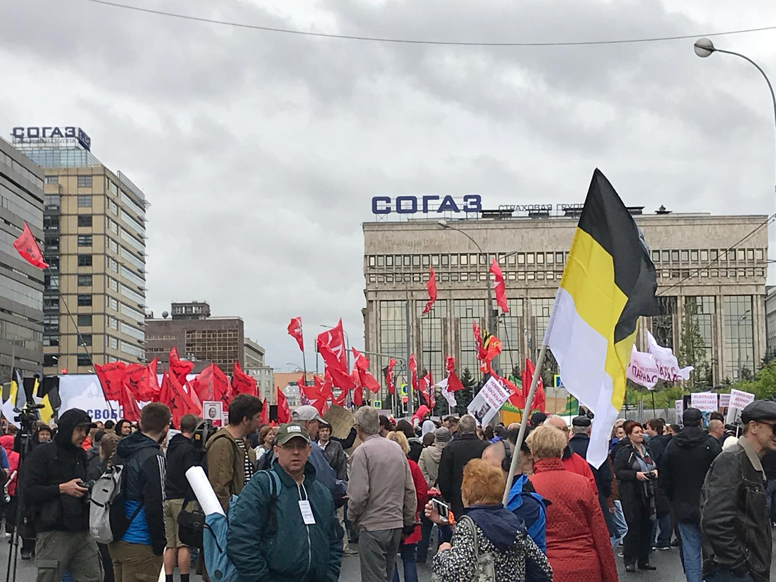 Protesters wave flags according to their political affiliation