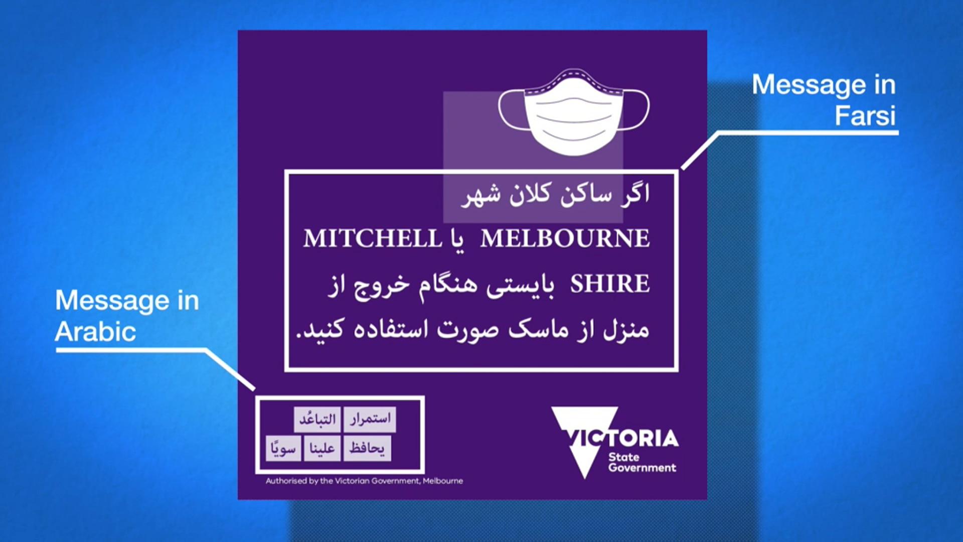 Victoria message