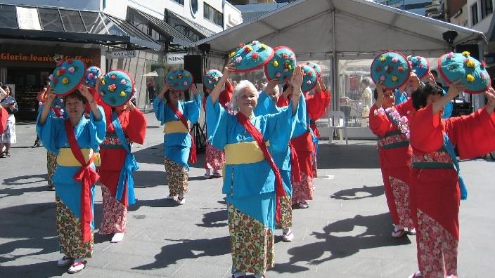 Mosaic Japanese folk dance