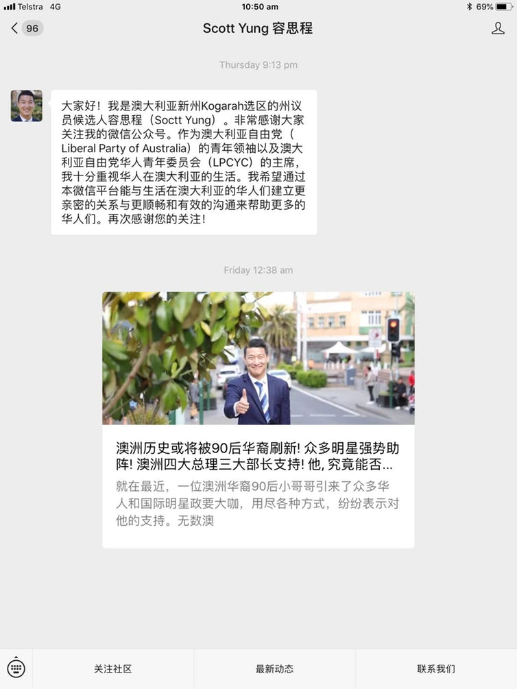 Liberal candidate Scott Yung's WeChat account.