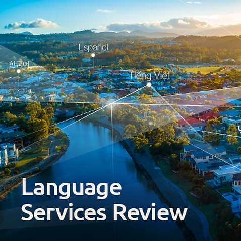 SBS Language Services Review 2021