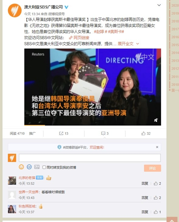 China censored social media posts about Chloe Zhao's Oscar win