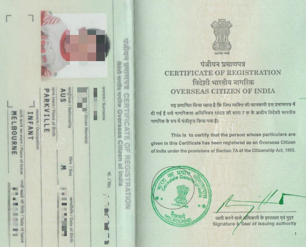 OCI card issued to Mr Nagapuri's son since 2011, which has been used for entry into India multiple times