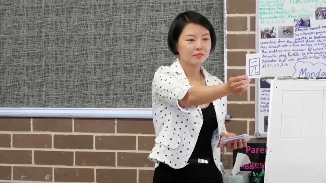 Yongfei Lin currently teaches at a Mandarin community language school in Sydney.