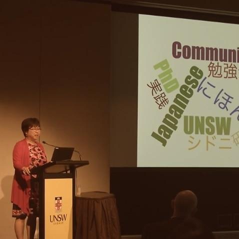 Chihiro Kinoshita Thomson Japanese studies UNSW