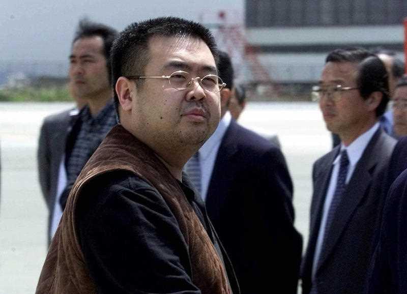 Kim Jong Nam was fatally poisoned at Kuala Lumpur's airport.