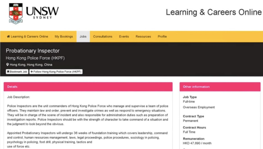 The job on the UNSW Learning and Careers site.
