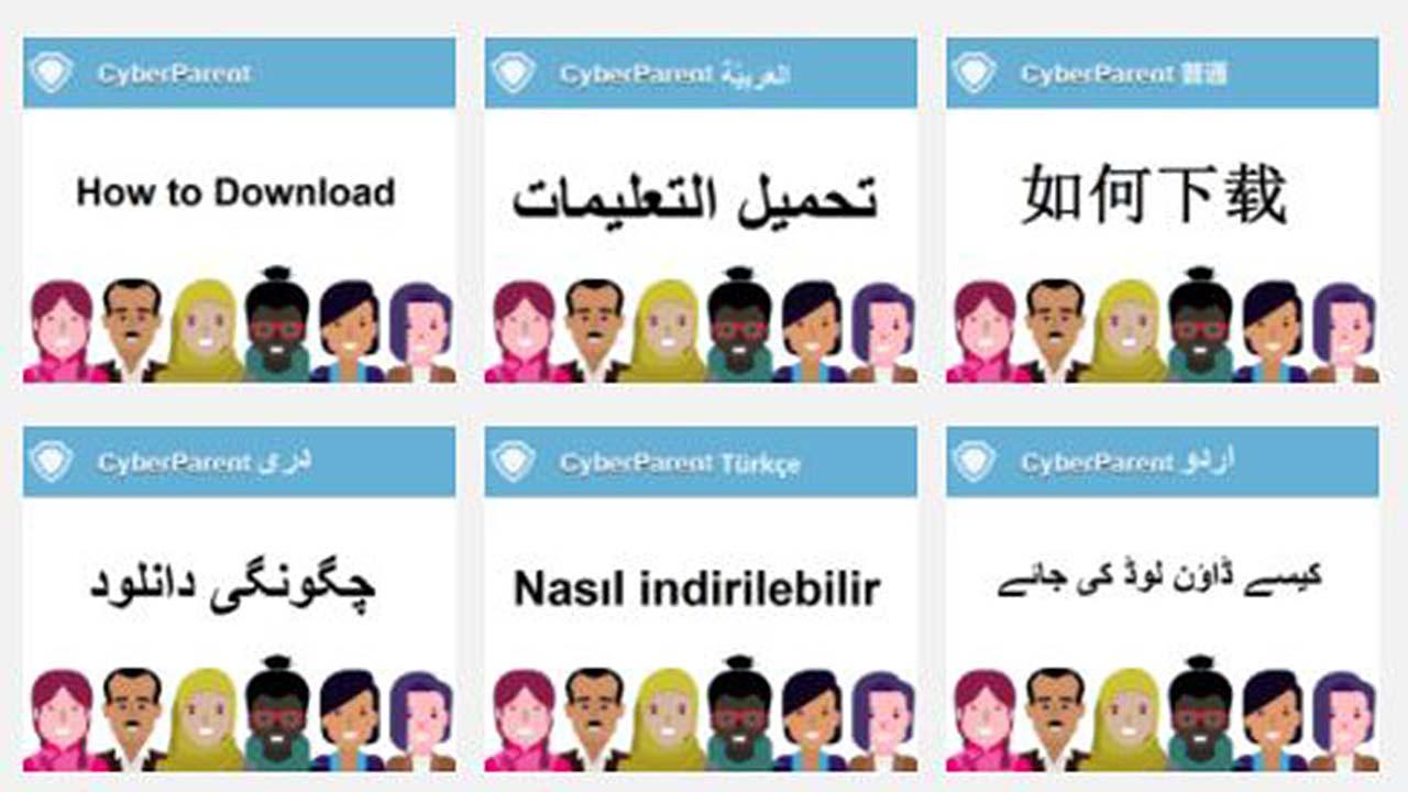CyberParent