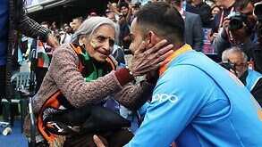 When an 87-year-old fan blessed Team India to win the