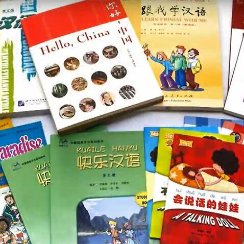 Chinese language and culture books.