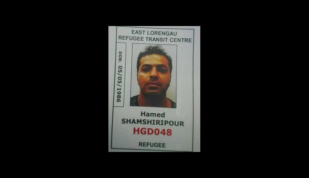 Hamed Shamshiripour's ID card.