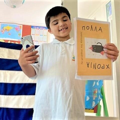 Greek language school student Christos.