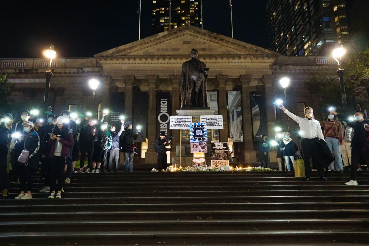 Tiananmen Massacre commemoration in Melbourne, 2020