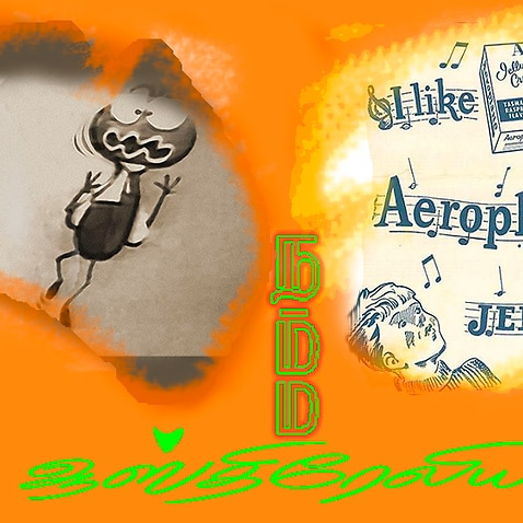 Louie the Fly and Aeroplane Jelly