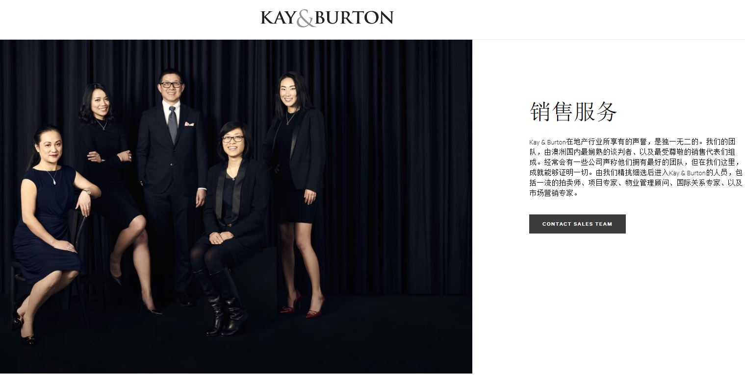Melbourne real estate agents Kay & Burton have a Mandarin version of their website.