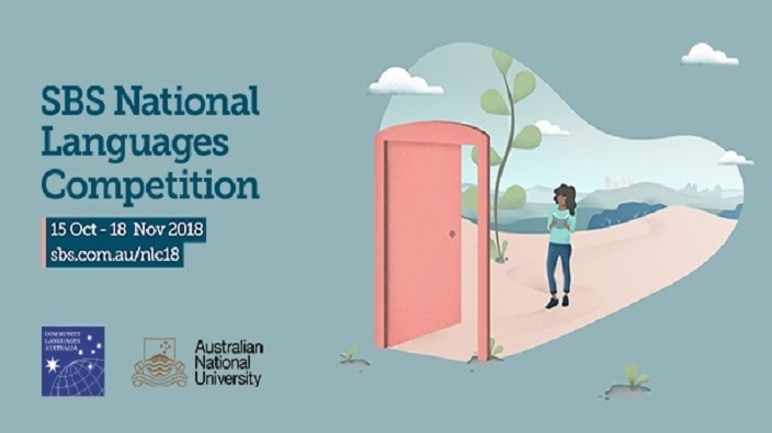 The SBS National Languages Competition 2018 is an exciting initiative to encourage and celebrate a love of learning languages in Australia.