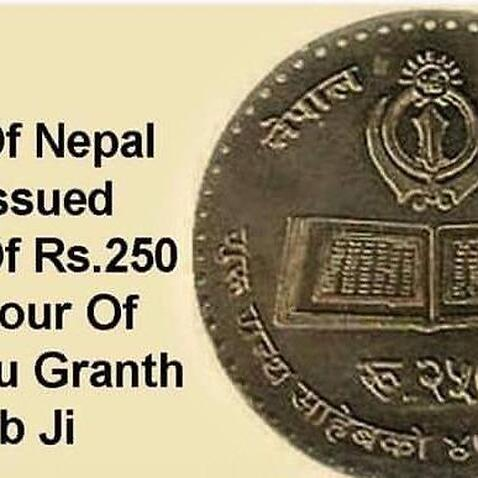 The coin issued by Gov of Nepal - not for general circulation