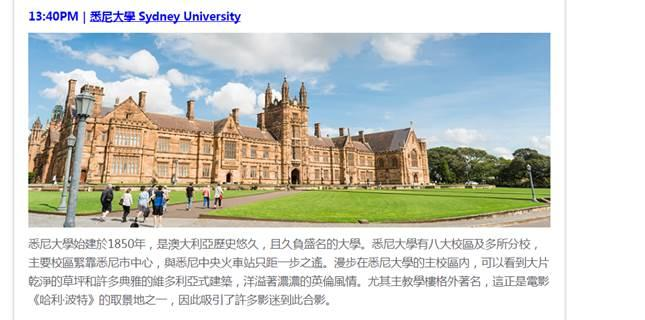 """This tour operator states that the University is """"one of the locations of the film Harry Potter."""""""