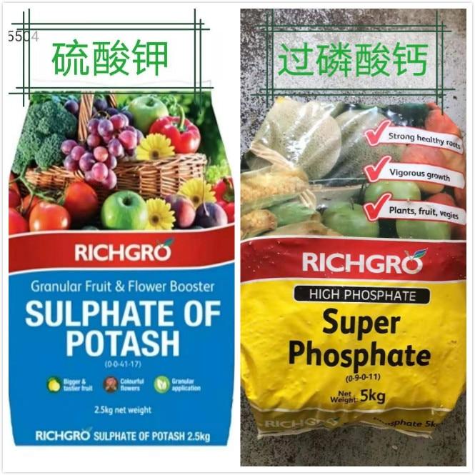 硫酸钾和过磷酸钾